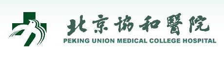 peking union medical college - greenspringclinic partner