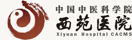 xi yuan hospital - greenspringclinic partner