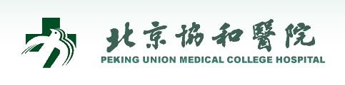 peking union medical college - greenspringclinic partner