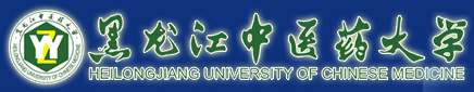 Heilongjiang university of Chinese Medicine - greenspringclinic partner