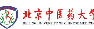 beijing university of chinese medicine - greenspringclinic partner
