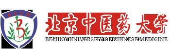 beijing university of chinese medicine - greenspringclinic partner